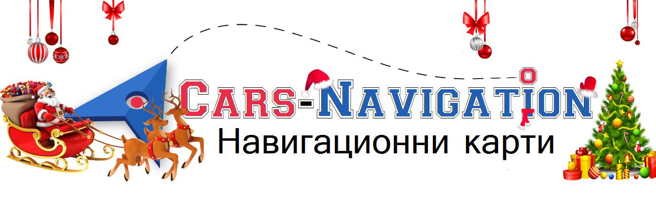 cars-navigation.com
